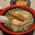 写真:麺厨房あじさい 紅店