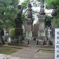写真:吉良上野介の墓