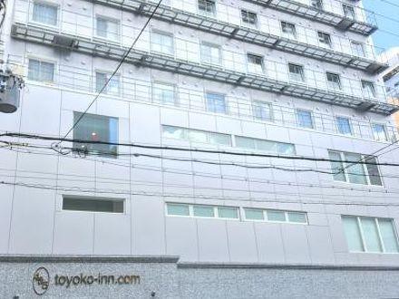 東横イン大阪船場2 写真