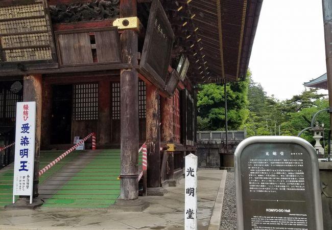 成田山新勝寺光明堂