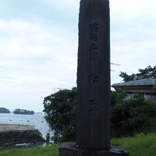 松島湾に多くの島々が浮かぶ