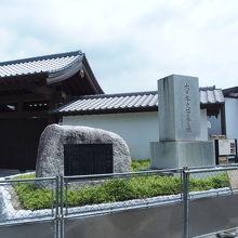 水戸藩によって編纂された大日本史