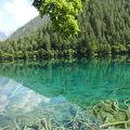 写真:九寨溝 鏡海
