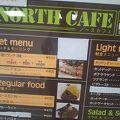 写真:ノースカフェ