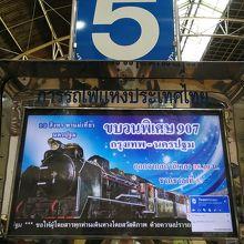 蒸気機関車パシフィック824