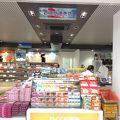 写真:石垣空港売店