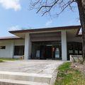 写真:県立榛名ビジターセンター
