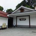 写真:澤乃井酒造