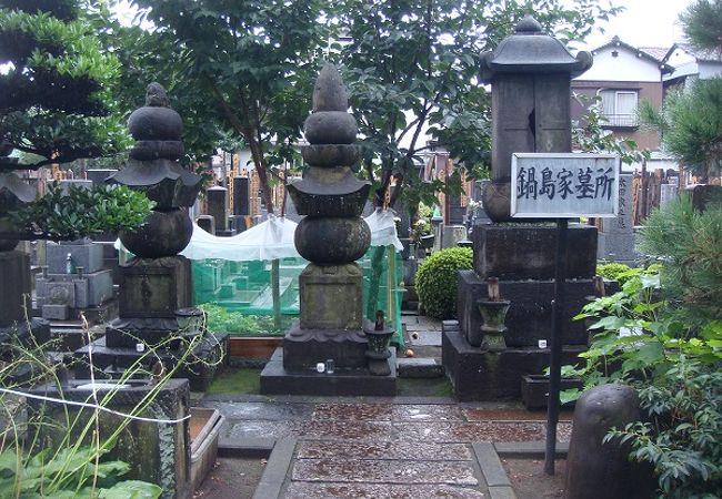 鍋島家の墓所