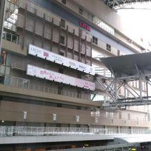 JR大阪駅から見たルクア