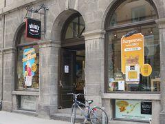 レ デリス ド レラーブル (モントリオール店)