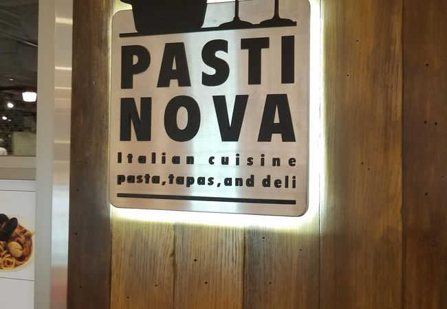 パスティノーバ