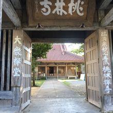 八重山列島最古の仏教寺院です。