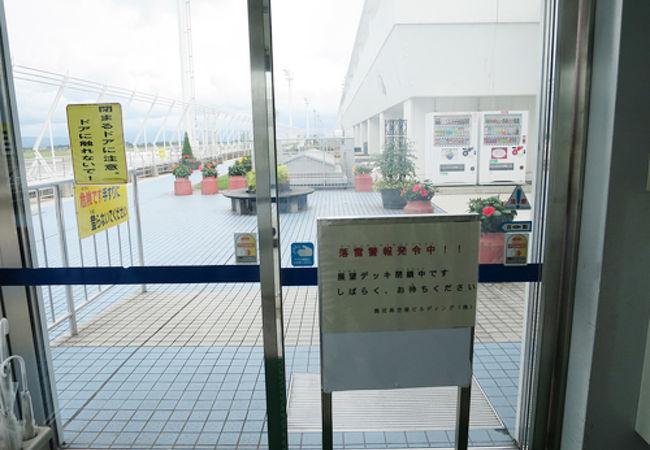 鹿児島空港 展望デッキ