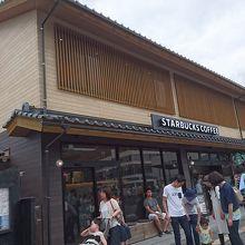 出雲大社のそばにあるスターバックスコーヒーです。