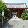 柳家喜多八師の菩提寺