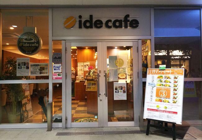 イデカフェ 京成八幡駅前店