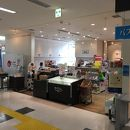 hana AIRPORT SHOP & CAFE