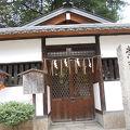 写真:崇徳天皇御廟
