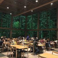 森のレストラン ニニヌプリ