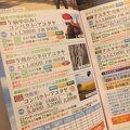 写真:日本語定期観光
