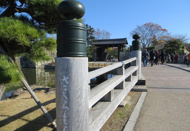 姫路城 桜門橋