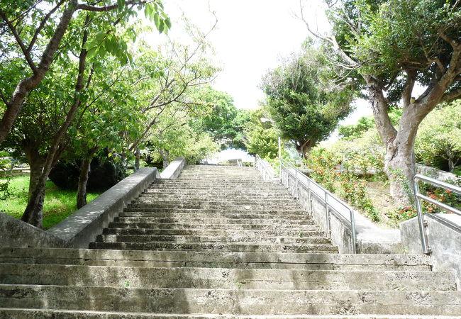嘉数高台公園