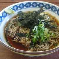 祇園 (伊東駅店)