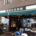 写真:尾道浪漫珈琲 本店