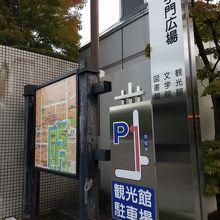 弘前公園向かいの広場