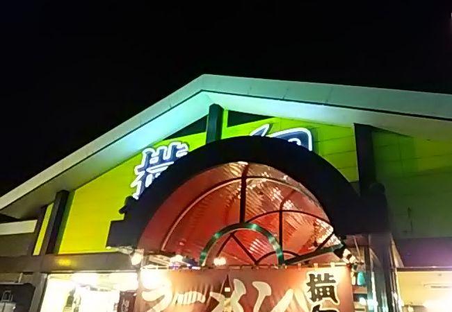 ラーメン横綱 枚方店