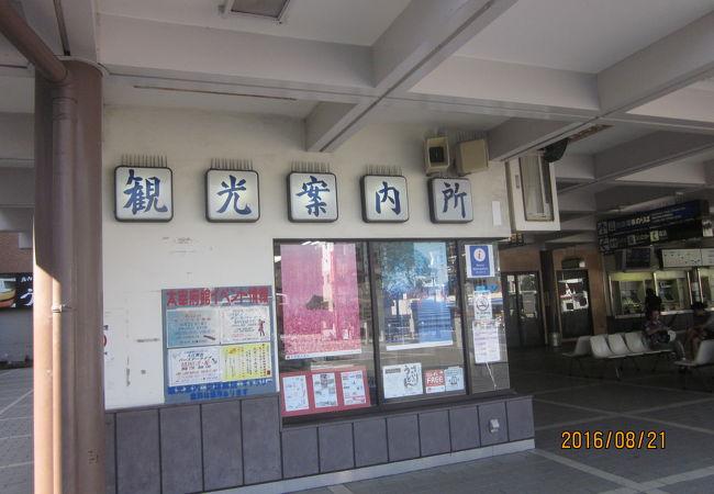 太宰府市観光案内所