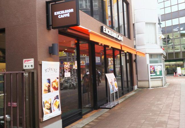 EXCELSIOR CAFE 本八幡駅北口店