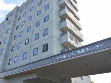 ホテルルートイン中津川インター 写真