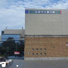 弘前の観光情報の収集はここで