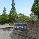 猿江恩賜公園