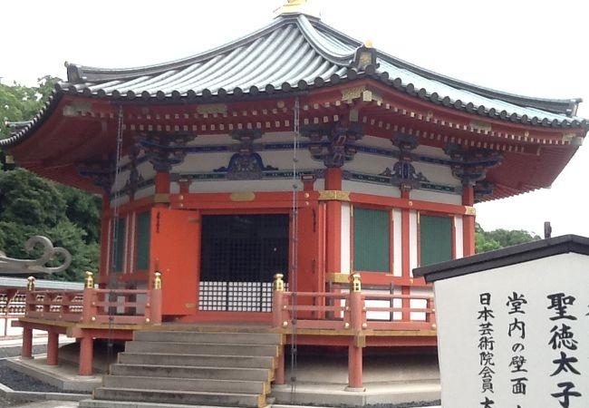 成田山新勝寺 聖徳太子堂