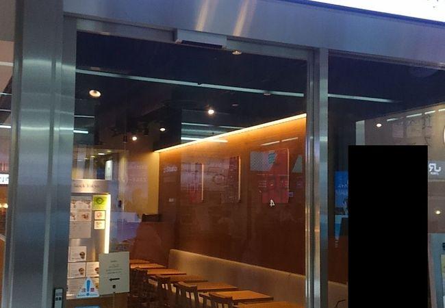 スープストックトーキョー 水戸エクセル店