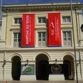 写真:アジア文明博物館