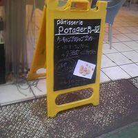 パティスリー・ポタジエ
