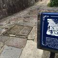 写真:別府石の石畳