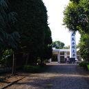 鈴木貫太郎記念館