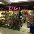 写真:ダイソー (バンコクタニヤプラザ店)