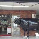 米織観光センター