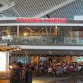 PREMIER LOUNGE (デンパサール国際空港)