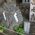 生田神社 さざれ石