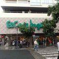 写真:エル コルテ イングレス (マグダレナ広場店)