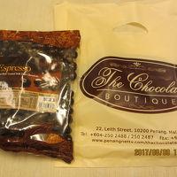 ザ チョコレート ブティック