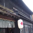 堺町本通り