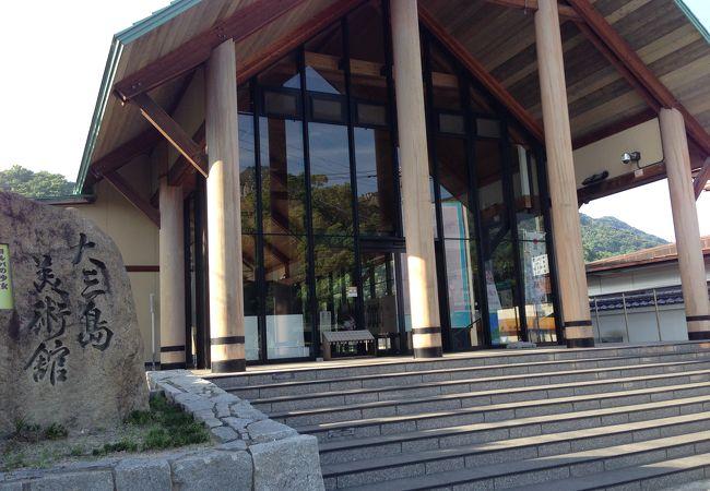 大三島美術館